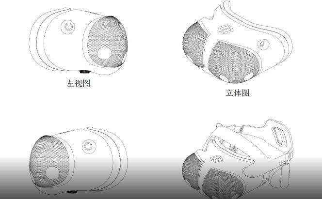 Samsung VR New Weird Headset Design 1